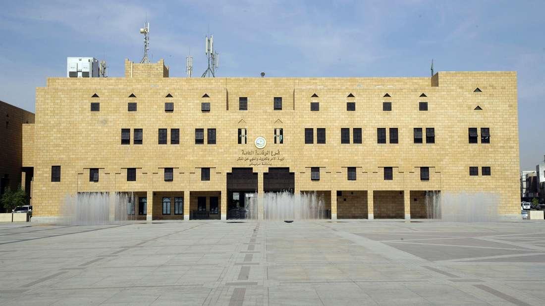 Blick auf den Hinrichtungsplatz und das Gebäude der Religionspolizeibehörde in Riad.