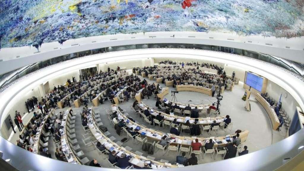 Un Menschenrechtsrat Saudi Arabien